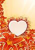 Векторный клипарт: орхидеи и рамка с цветочным сердцем