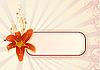 Векторный клипарт: горизонтальная панель для текста с орхидеей