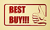 Vector clipart: Best buy icon