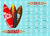 Vector clipart: Vector blue Aloha calendar 2011 with surf boards