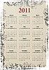 Vector clipart: grungy calendar 2011