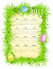 Векторный клипарт: Пасхальный календарь 2011