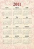 Векторный клипарт: розовый календарь 2011