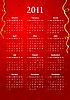 Vector clipart: red calendar 2011