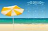 Векторный клипарт: календарь 2011 года с тропическим пляжем