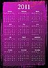 Векторный клипарт: цветочный розовый гранж-календарь 2011