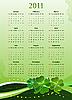 Векторный клипарт: календарь 2011 с клевером