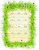 Векторный клипарт: календарь 2011 года с божьими коровками