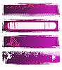 розовые гранж-баннеры