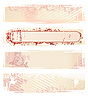 Vector clipart: Set of pink grunge banners