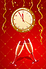Vector clipart: holiday clock and champagne