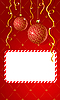 Vector clipart: red greeting card with copy-space