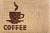 咖啡杯超过画布 | 免版税照片