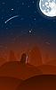 обсерватория и падающие звезды