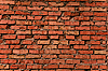 ID 3023196 | Grungy brick texture  | High resolution stock photo | CLIPARTO