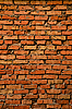 Grungy old brick texture  | Stock Foto