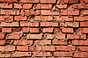 Grungy old red brick texture  | Stock Foto