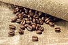 ID 3023283 | Coffee beans  | High resolution stock photo | CLIPARTO