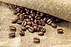 Granos de café | Foto de stock