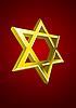 Vector clipart: Jewish star