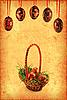 Photo 300 DPI: Grunge wallpaper with Easter basket