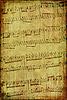 Фото 300 DPI: музыкальный гранж-фон с нотами