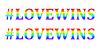 Любовь побеждает слова в цвета радуги