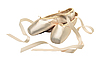 Photo 300 DPI: ballet shoes isolated on white