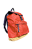 Photo 300 DPI: red travel bag