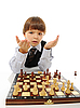 Schoolboy playing chess | Stock Foto