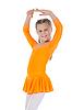 小美丽的芭蕾舞蹈在一个橙色的衣服。   免版税照片