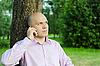 ID 3022057 | 男子煲电话粥 | 高分辨率照片 | CLIPARTO