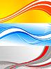 设置彩旗 | 向量插图