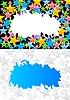 Векторный клипарт: фоны со звездами