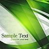 绿色条纹 | 向量插图