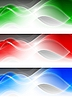 Vector clipart: Abstract bright banners