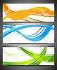 Set of vibrant banners | Stock Vector Graphics