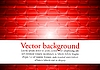 Vector clipart: Bright hi-tech design