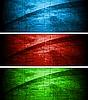 色彩缤纷的纹理横幅 | 向量插图