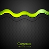 Vector clipart: Contrast gradient background with green glow wave