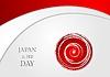 Яркий волнистый фон. Япония День