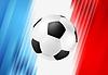Чемпионат Европы по футболу во Франции