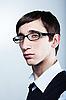 패션 헤어 스타일을 가진 사람은 안경을 착용 | Stock Foto