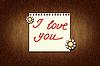 Liebeserklärung am Blatt Papier | Stock Illustration