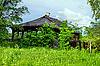 Abandoned house | Stock Foto