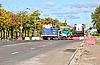 Photo 300 DPI: Road repair