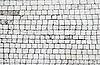 Mosaic Texture | Stock Foto