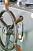 Photo 300 DPI: steering wheel