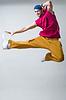 富有表现力的舞者 | 免版税照片