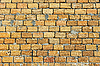 Texture of brick limestone wall | Stock Foto